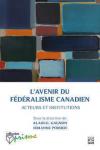 L'avenir du féderalisme canadien
