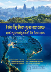 Atlas géopolitique du Cambodge en Asie et dans le monde