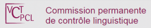 Commission permanente de Contrôle linguistique